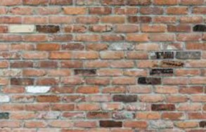 Best brick wall.png